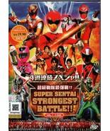 DVD Super Sentai Strongest Battle Vol.1-4 End English Subtitle - $14.50