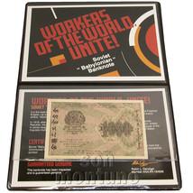WORKERS OF THE WORLD UNITE - Soviet Babylonian Banknote in Folder + Cert... - $19.99
