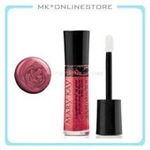 Mary Kay NouriShine Plus Lip Gloss Sparkle Berry - $13.31