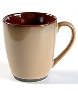 Sango Nova-Brown Mug, Fine China Dinnerware - $18.81
