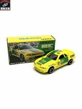 Tomica Skyline Zippo Race Car Bp Trampio 1/59 0081 - $148.32