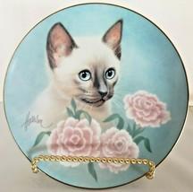 Siamese Summer Cat Kitty Collector Plate Bob Harrison Hamilton Collectio... - $23.38