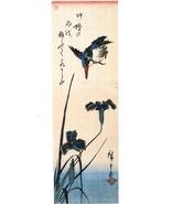 Hiroshige, Birds & Botanical. Kingfisher and Iris 3, Asian style 1988 print - $16.95