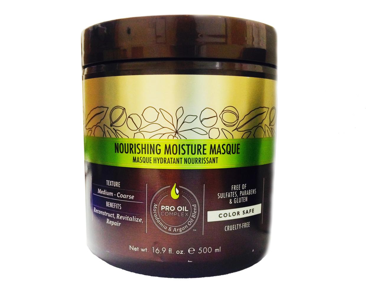 Nourishing moistur mask16.9  20846