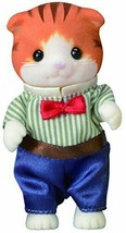 Father of Sylvanian Families dolls maple cat - $14.22