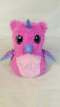 Rare Hatchimals Glittering Garden EXCLUSIVE  Pink Owlicorn Unicorn Owl e... - $39.95