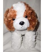 Aurora Puppy Dog White Tan Light Brown Spots Standing 10 inches - $19.78
