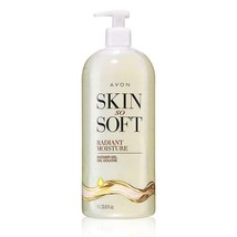 Avon Skin So Soft Radiant Mouisture Bonus Size Shower Gel 33.8oz!!! - $19.99