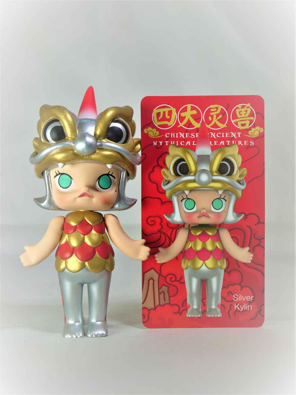 POP MART Kennyswork MOLLY CHINESE ANCIENT MYTHICAL CREATURES Silver Kylin