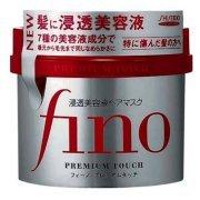 Shiseido fino  1