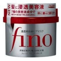 Japan Shiseido Fino Premium Touch Hair Mask
