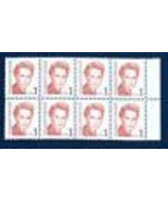 8 AUTHOR MARGARET MITCHELL 1 CENT POSTAL STAMPS USA VG - $9.39