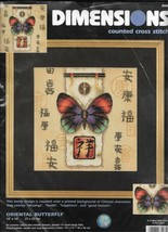 Oriental Butterfly Dimensions Cross Stitch Kit 35034 Aida Chinese Chara... - $11.64