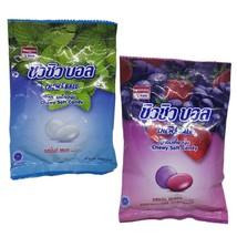 Morinaga CHEW CHEW BALL Chewy Soft Candy Mint Grape & Strawberry Flavor ... - $2.77+