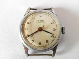 Soviet vintage watch Moscow, 1950 - $22.50