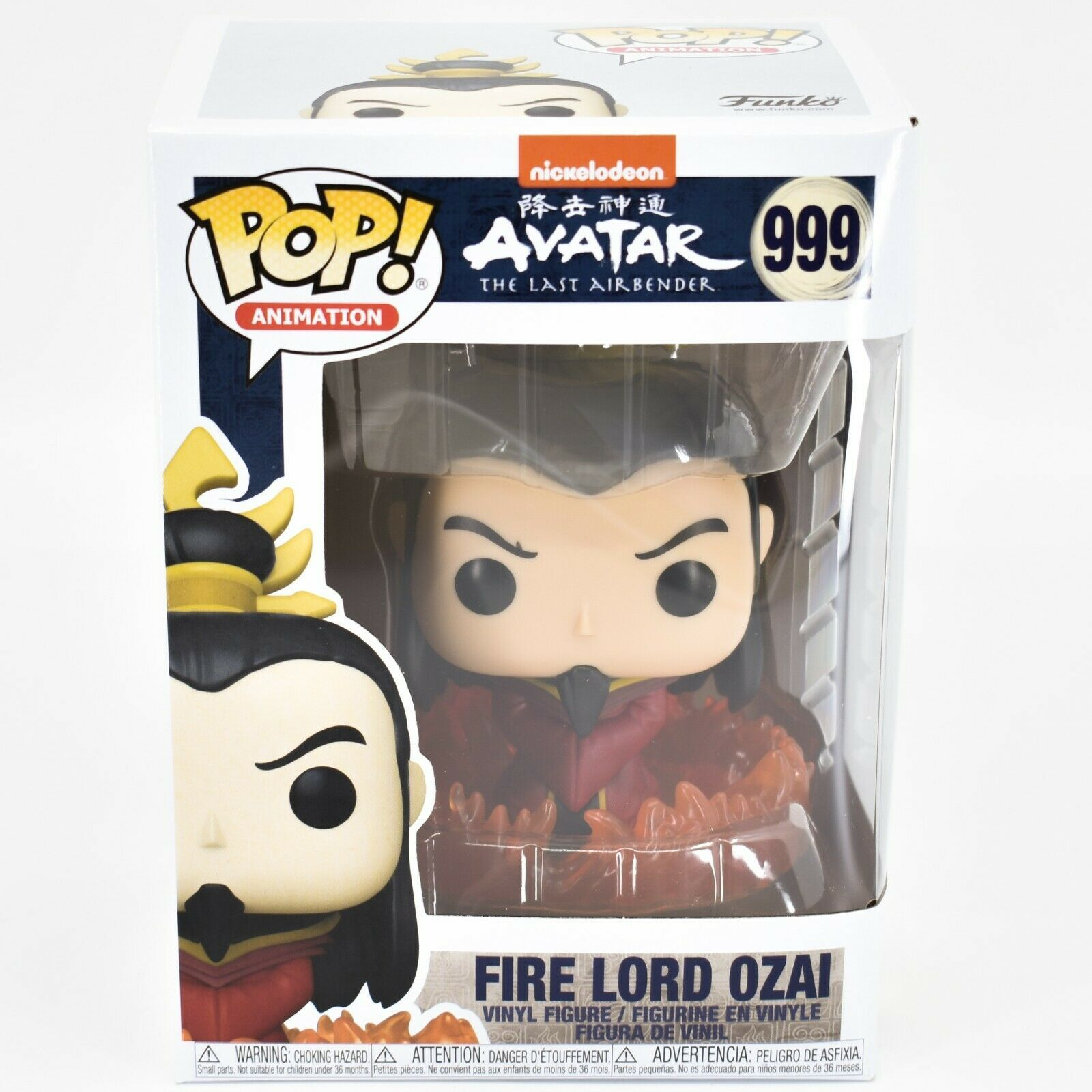 Funko Pop Nickelodeon Avatar the Last Airbender Fire Lord Ozai #999 Vinyl Figure