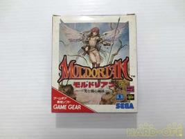 Sega Modrian Light And Dark Sister G-3422 Game Gear Software - $120.07