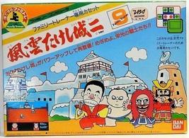 NEW Unopened Fuun Takeshi Jo 2 Boxed Nintendo Famicom FC BANDAI Japan import - $63.18