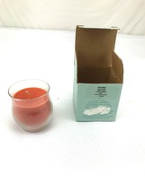 Partylite Spiced Cider 3.7 oz glass candle NIP - $40.00