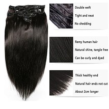 Friskylov 18 Inch Black Hair Extensions Clip in Human Hair 120g Brazilian Virgin image 3