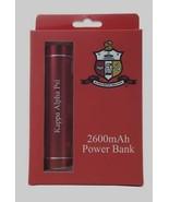 Kappa Alpha Psi - Power Bank - £19.55 GBP