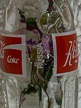 Russia Coke Coca-Cola Mini Miniature dried Purple flowers crystal glass bottle image 2