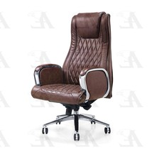 American Eagle YS1202A  Brown Executive Chair Pu - $884.45