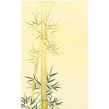 Tokyo Art Gallery ISHIHARA - Japanese Hanging Scroll - Kakejiku : Bamboo... - $350.46