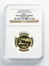1989 China G150Y Lunar Series Snake Graded PF 69 Ultra Cameo by NGC w/ B... - $1,282.05