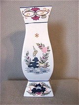 Unusual Floral Vase with Birds & Flowers - Made In Japan - $14.03