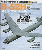 B-52H Stratofortress (world famous Machine series) Japanese - $55.92