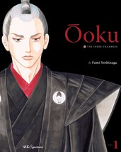 Ooku: The Inner Chambers manga series - $63.00