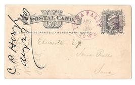 IA 1880 Iowa Falls Large Purple CDS Fancy Cancel Star in Circle - $14.95