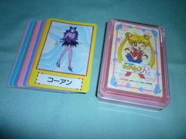 Sailor moon complete 26 card box Princess Sagase R Japan collection anim... - $55.98