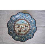 PERSIAN HANDMADE Mina Kari plate Enameled (25 cm) - $119.00