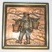 Copper Resin Relief Wall Hang Plaque Artwork Water Carrier Bearer Jewish Town  image 2