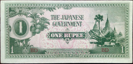 JAPANESE GOVERNMENT - 1 ONE RUPEE - 1941 - OCCUPATION OF BURMA - ANANDA ... - $8.00
