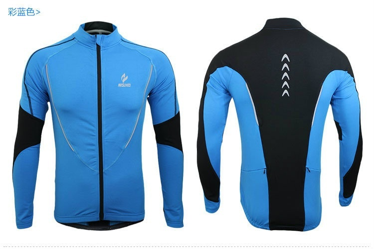 Warm autumn and winter models Cycling Jackets Sports Jerseys Men's Riding Breath image 4