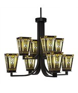 8-Light Square Santa Cruz Chandelier with Hang Straight Swivel