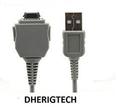 Sony Cyber-Shot DSC-W85 VMC-MD1 Usb Data Sync Cable / Lead For Pc / Mac - $5.66
