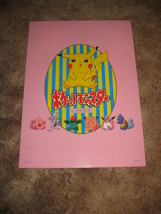 Rare Japanese Pokemon Catch 'em All Wall Poster #1297 - $19.79