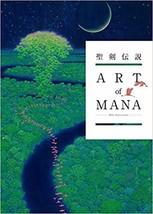 Seiken Densetsu 25th Anniversary ART of MANA Secret Legend