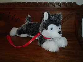 Ganz Toronto Husky Dog Stuffed Toy RARE - $57.83
