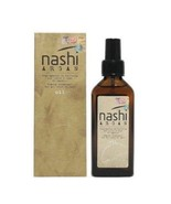 *(US SELLER)* NEW NASHI ARGAN OIL Beauty Treatment For All Kinds of Hair... - $47.49