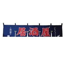 George Jimmy Japanese Style Curtains Door Hallway Restaurant Hanging Cur... - $40.24