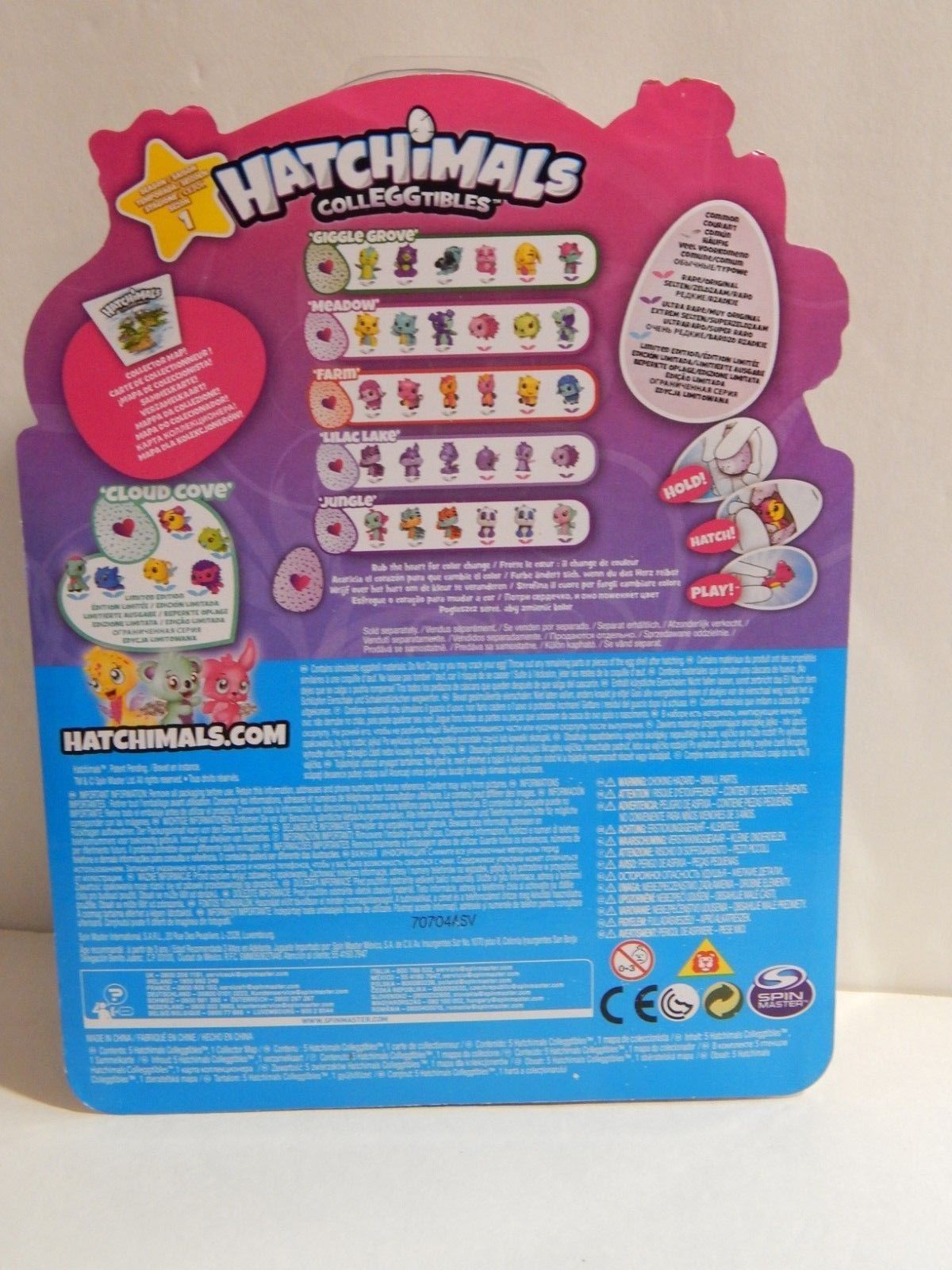 Hatchimals Colleggtibles 4 Pack Plus Bonus Season 1