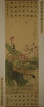 A Rare Chinese Lotus Painting (with mark) - $420.75