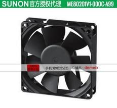 Original SUNON DC cooling fan ME80201V1-000C-A99 12V 1.56W 2months warranty - $23.45