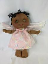 "Hasbro My Special Angel Doll Cloth Plush 12"" Stuffed Toy - $24.95"