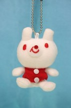 San-X Niji no Mukou Plush Doll Keychain Charms Rabbit - $19.99